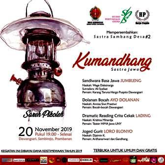 Kumandang, Sastra Jawa Sambangi Desa Dawangsari, Sambirejo, Prambanan, Sleman, Rabu, 20 November 2019