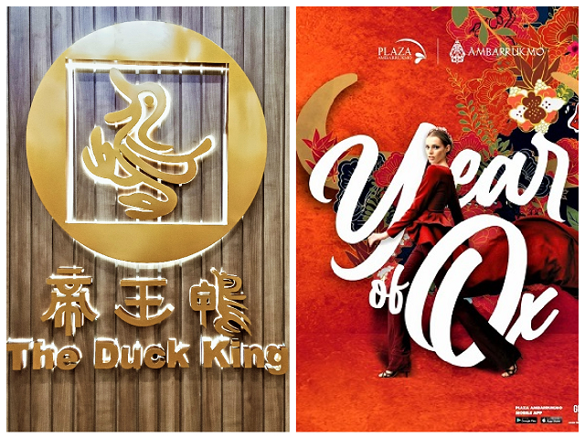 Restoran The Duck King Plaza Ambarrukmo Bernuansa Etnik Bersemangatkan Perjuangan Sie Djin Koei