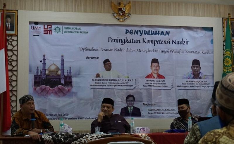 Dosen UMY Gelar Penyuluhan Peningkatan Kompetensi Nadzir Wakaf Di Kecamatan Kasihan-Bantul